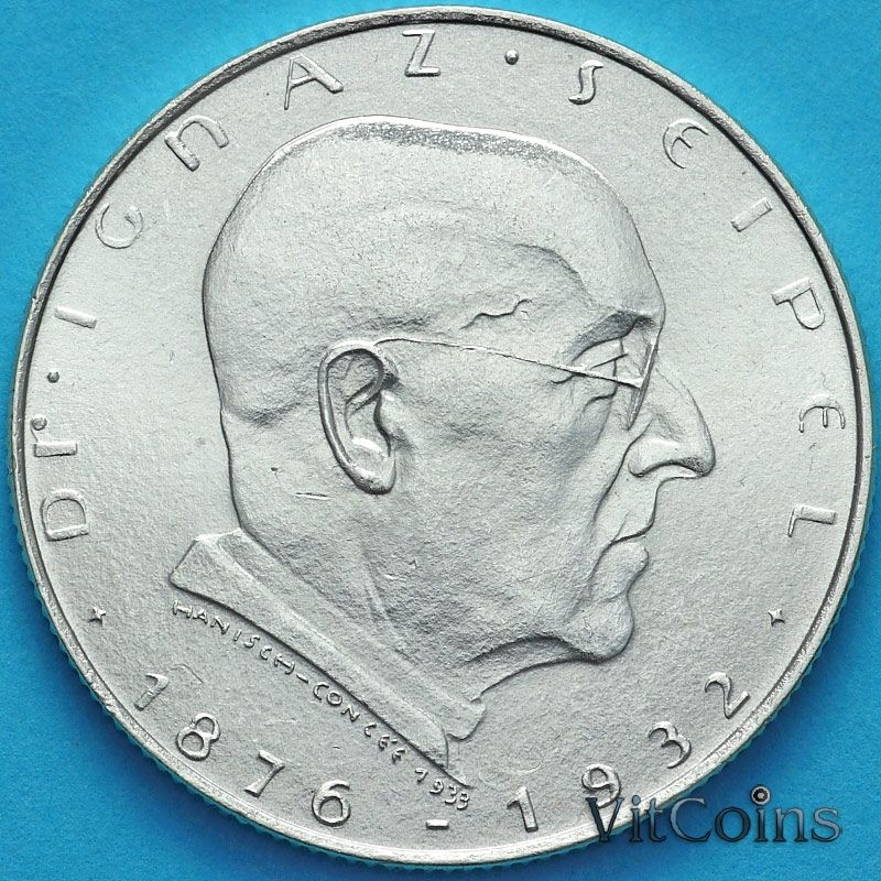 Монета Австрия 2 шиллинга 1933 год. Игнац Зейпель. Серебро.