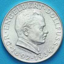 Австрия 2 шиллинга 1934 год. Энгельберт Дольфус. Серебро.