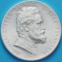 Австрия 2 шиллинга 1935 год. Карл Люгер. Серебро.