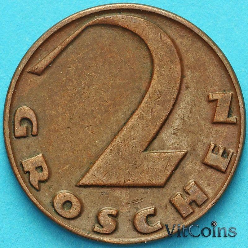 Монета Австрия 2 гроша 1926 год.