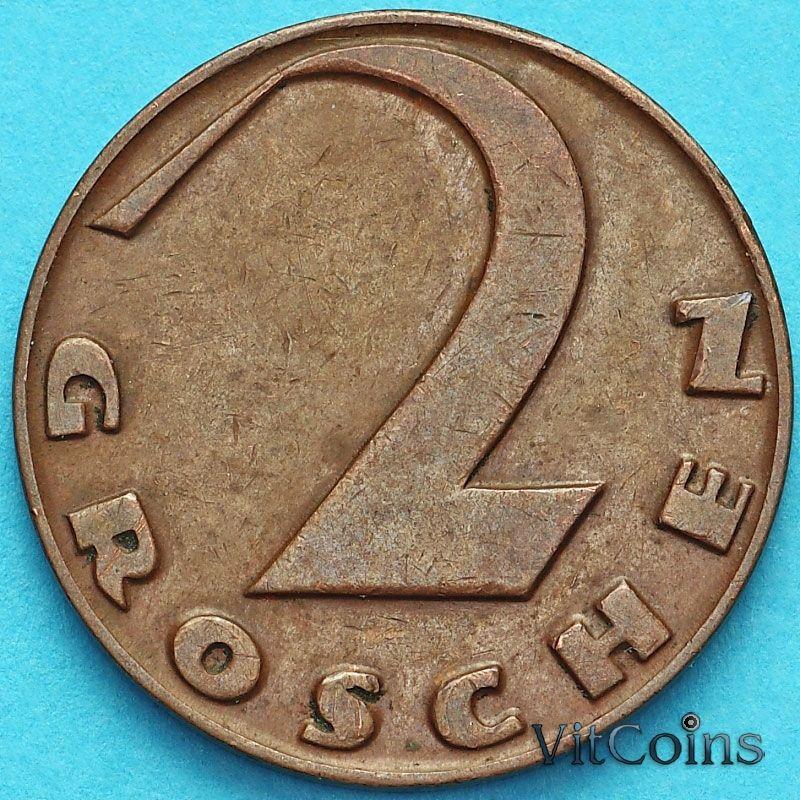 Монета Австрия 2 гроша 1927 год.