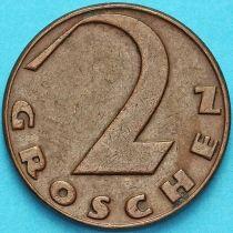 Австрия 2 гроша 1930 год.