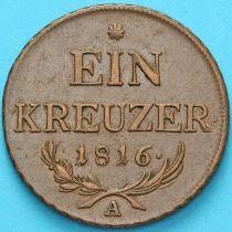 Австрия 1 крейцер 1816 год. А.