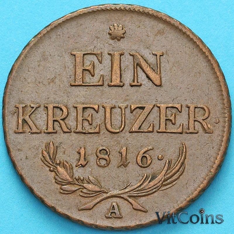 Монета Австрии 1 крейцер 1816 год.