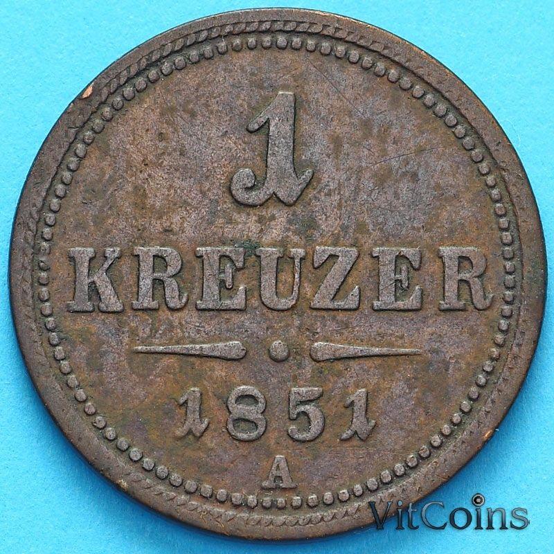 Монета Австрии 1 крейцер 1851 год. А