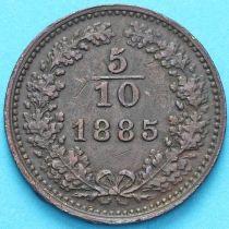 Австрия 5/10 крейцера 1885 год.