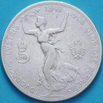 Австрия 5 крон 1908 год. 60 лет правлению. Серебро.