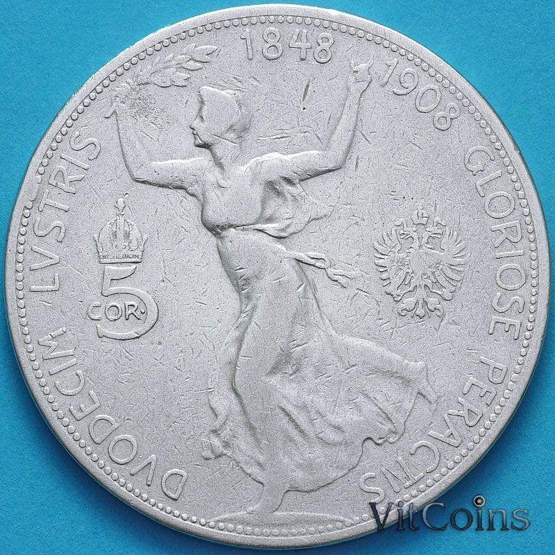 Монета Австрия 5 крон 1908 год. 60 лет правлению. Серебро.
