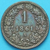 Австрия 1 крейцер 1861 год. А