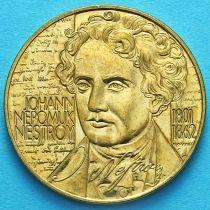 Австрия 20 шиллингов 2001 год. Иоганн Нестрой.