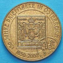 Австрия 20 шиллингов 2000 год. 150 лет первой австрийской почтовой марке.