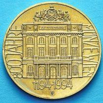 Австрия 20 шиллингов 1994 год. Монетный двор.