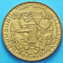 Австрия 20 шиллингов 1993 год. Санкт-Георгенбергский договор.