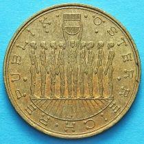 Австрия 20 шиллингов 1980, 1981 год. Девять провинций Австрии.