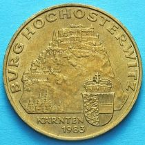 Австрия 20 шиллингов 1983 год. Замок Гохостервитц.