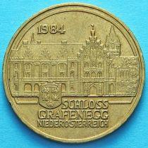 Австрия 20 шиллингов 1984 год. Дворец Графенег.