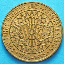 Австрия 20 шиллингов 1985 год. Линц.