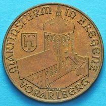 Австрия 20 шиллингов 1990 год. Башня Мартинстурм в Брегенце.