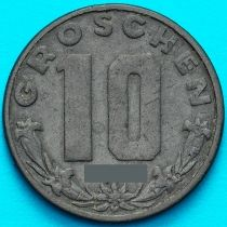 Австрия 10 грошей 1947 год.