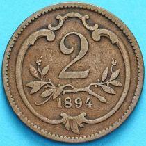 Австрия 2 геллера 1894 год.