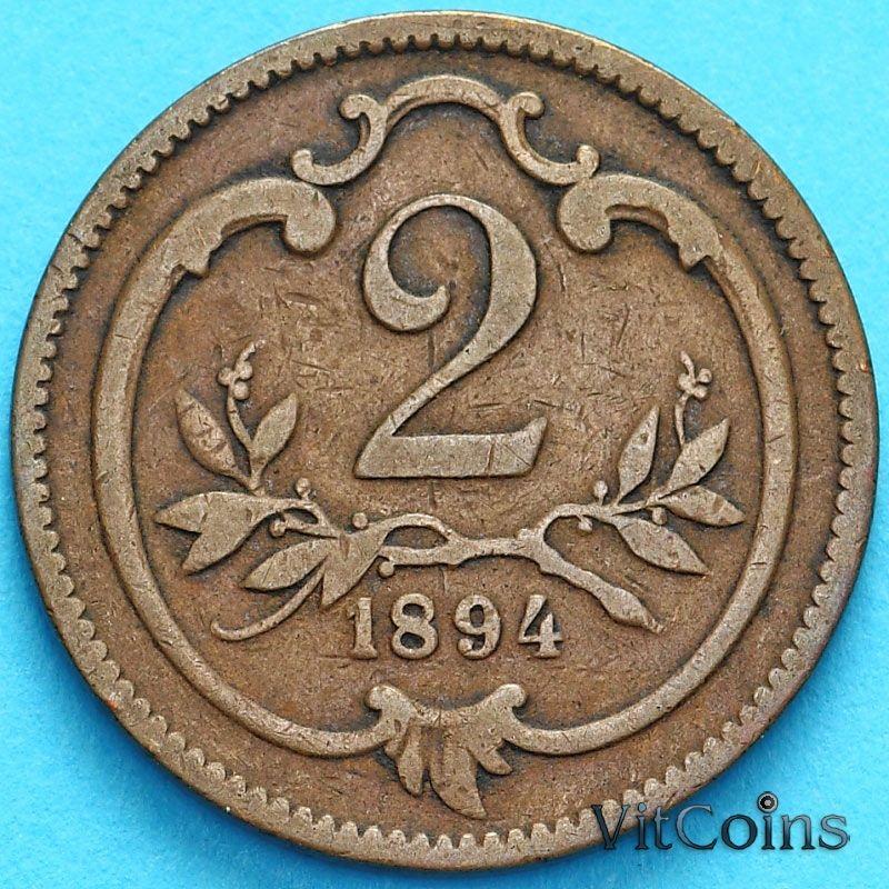 Монета Австрия 2 геллера 1894 год.