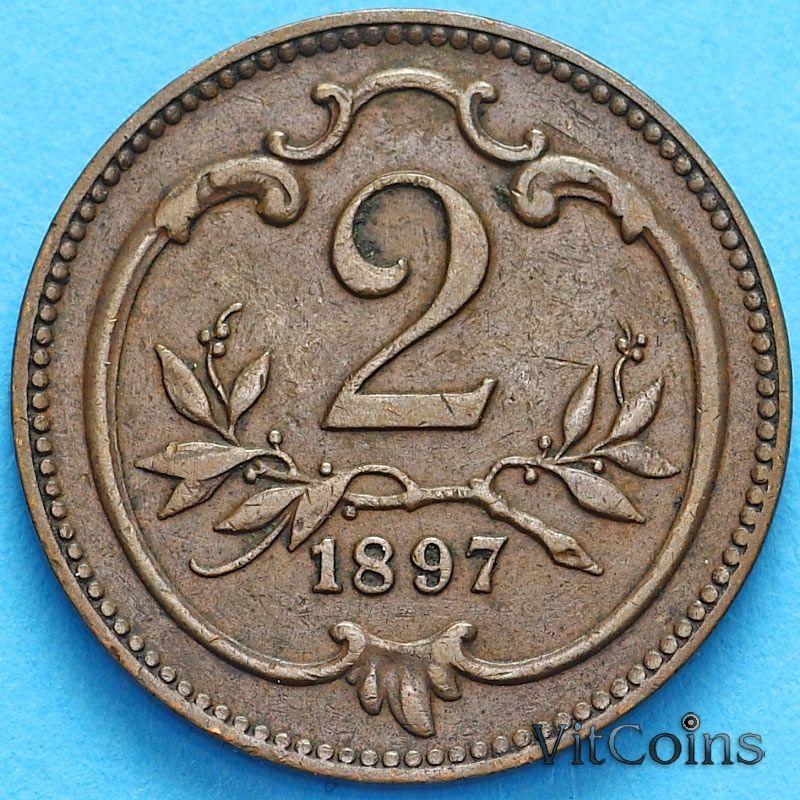 Монета Австрии 2 геллера 1899 год.