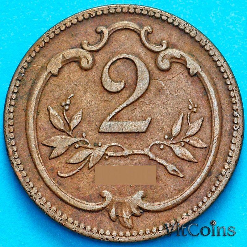 Монета Австрия 2 геллера 1908 год.