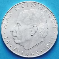 Австрия 25 шиллингов 1973 год. Макс Рейнхардт. Серебро.