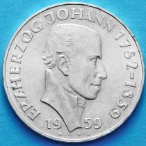 Австрия 25 шиллингов 1959 год. Иоганн Баптист Австрийский. Серебро.