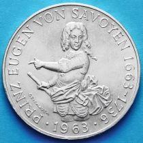 Австрия 25 шиллингов 1963 год. Принц Евгений Савойский. Серебро.