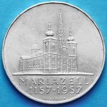 Австрия 25 шиллингов 1957 год. Базилика Мариацелля. Серебро.