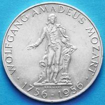 Австрия 25 шиллингов 1956 год. Вольфганг Амадей Моцарт. Серебро.