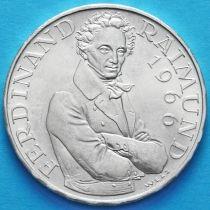 Австрия 25 шиллингов 1966 год. Фердинанд Раймунд. Серебро.