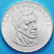Австрия 25 шиллингов 1964 год. Франц Грильпарцер. Серебро.
