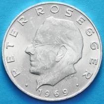 Австрия 25 шиллингов 1969 год. Петер Розеггер. Серебро.