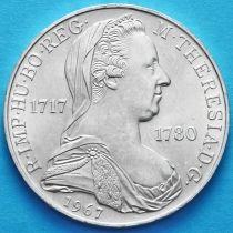 Австрия 25 шиллингов 1967 год. Мария Терезия. Серебро.