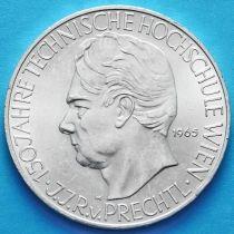 Австрия 25 шиллингов 1965 год. Венский технический лицей. Серебро.