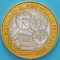 Австрия 50 шиллингов 2001 год. Прощание с шиллингом.