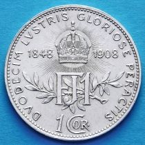 Австрия 1 крона 1908 год. Серебро