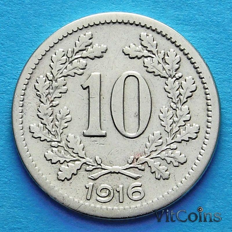 Монета Австрии 10 геллеров 1915-1916 год. Герб.