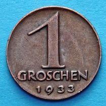 Австрия 1 грош 1925-1938 год.