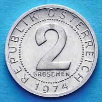 Австрия 2 гроша 1968-1975 год.