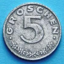 Австрия 5 грошей 1948 год. На монете есть дата.