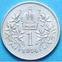 Австрия 1 крона 1914 год. Серебро.