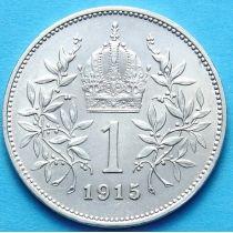Австрия 1 крона 1915 год. Серебро.