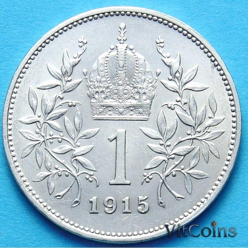 Монета Австрии 1 крона 1915 год. Серебро.