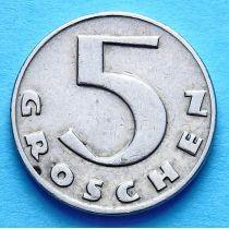 Австрия 5 грошей 1931, 1932 год.