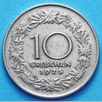 Австрия 10 грошей 1925 год. Маргарита Маульташ.