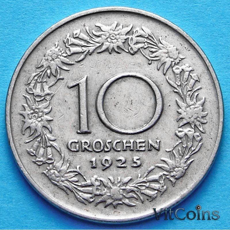 Монета Австрия 10 грошей 1925 год. Маргарита Маульташ.