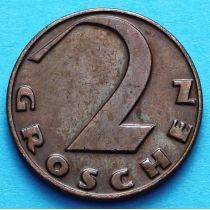 Австрия 2 гроша 1925-1937 год.